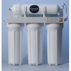 Фильтр очистки воды Экодоктор ЭКОНОМ-3 ПЛЮС под мойку